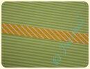 Schrägband Streifen gelb