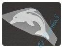 """Bügelbild """"Delfin"""" reflektierend"""